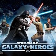 EA、『Star Wars Galaxy of Heroes:銀河の英雄』を配信開始 新旧3部作だけでなく、テレビアニメなど多彩な作品のキャラクターが登場