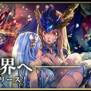 コパン、泣けるパズルゲーム『古の女神と宝石の射手』の大型アップデートを実施 今ログインすると毎日300 水晶+強化&進化素材が貰える