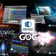 CRI・ミドルウェア、世界最大のゲーム開発者向けイベント「GDC2016」に出展 主要製品であるサウンドミドルウェア「CRI ADX2」等を紹介