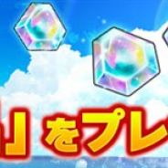 バンナム、『ドラゴンボール レジェンズ』で暑気払いとして毎日100個の「刻の結晶」をプレゼント!