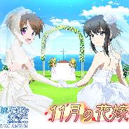 KADOKAWA、『魔法科高校の劣等生 スクールマギクスバトル』で期間限定イベント「11月の花嫁」を開催 限定ガチャには「バッスルガチャ」が登場