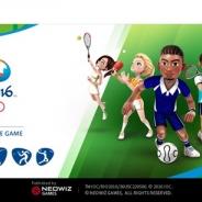 韓国NEOWIZ GAMES、リオオリンピック公式モバイルゲーム『Rio 2016 Olympic Games』のサービスを全世界150の国と地域に向けて開始