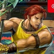 【Google Playランキング(11/17)】『FE ヒーローズ』新英雄召喚イベントで16ランクアップ 新ガチャ「蜜月ノ夢」登場の『SINoALICE』は40位→23位に