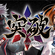 アスペクト、『突破 Xinobi Championship早期アクセス版』を12月7日より配信予定 同日20時より公式生放送も決定
