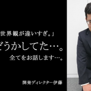 Eyedentity Games Japan、『異世界で始める偉人大戦争』のゲーム名を改名 詳細は1月19日19時より動画配信サイトで説明へ