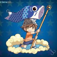 インターグロー、『釣りっぱ』で5月1日から14日までの期間限定で「タンゴ少年」をこどもの日ガチャに追加