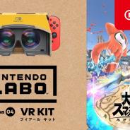 任天堂、『スマブラSP』を「VRゴーグル Toy-Con」に対応