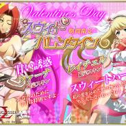 ZLONGAME、『ラングリッサーモバイル』でバレンタインログインイベント&限定スキン販売開始