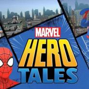 Kuato Studios、子供向けの英語教育アプリ『Marvel Hero Tales』を配信開始