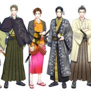 フリュー、『恋愛幕末カレシ~時の彼方で花咲く恋~』の新キャラ6名のビジュアル&CV担当声優陣を一挙公開!