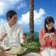 グリー、明石家さんまさんと戸田恵梨香さんを起用した『釣り★スタ』のTVCMの放映開始…記念キャンペーンも実施!