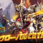 GAMEVIL COM2US Japan、今冬配信予定の『エルン ジェネシス』のCβTを開催! キャラの順番を入れ替えて戦うリプレイシステムを導入