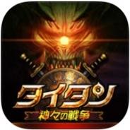 SUBETE、『タイタン:神々の戦争』iOSアプリ版をリリース…ギリシャ神話を舞台にスキルカードを駆使して戦う新感覚MMORPG