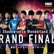 CyberZ、esports大会「RAGE Shadowverse Wonderland Dreams GRAND FINALS」の総合司会に武井壮を起用 「HADO」の体験ブースも設営