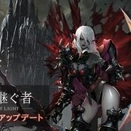 GAMEVIL COM2US Japan、スマホ向けダークファンタジーRPG『光を継ぐ者』で初のアップデートを実施 新コンテンツ「奈落の塔」を実装