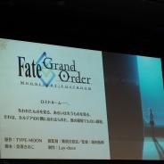 【速報】FGO PROJECT、『Fate/Grand Order』の新作アニメ2本を制作中!