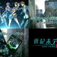 DeNA、事前登録中『世紀末デイズ』の紹介PVを公開 キャラクターボイスを担当する古川慎さん、上坂すみれさんのメッセージも
