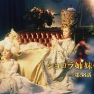 LINE、『LINE POPショコラ』初のTVCMを本日より放映開始 栗山千明さん、トリンドル玲奈さんが優雅な「ショコラ姉妹」に