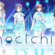 バンナム、『シャニマス』に新ユニット「noctchill」追加や各種2周年記念キャンペーン、次回生配信の情報を大発表!