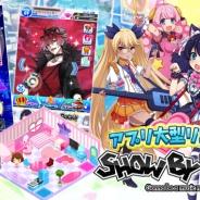 【レビュー】大型アップデートをして生まれ変わった『SHOW BY ROCK!!』 サンリオの大人気キャラクター題材のリズムゲームを紹介