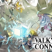 エイチーム、『ヴァルキリーコネクト』で新機能「ギルドバトル」を公開 ☆3新キャラクター暗器使い「サーシャ」と双銃使い「リサ」も追加