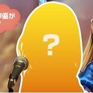 カヤック、『姫騎士と最後の百竜戦争』で「姫騎士は誰?声優当てクイズ」キャンペーン実施…正解者には姫騎士役声優のサイン色紙をプレゼント