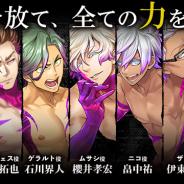 オルトプラスと集英社、『シンエンレジスト』公式サイトで登場キャラクターの「キョウジン化」姿を公開!