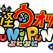レベルファイブとNHN PlayArt、『妖怪ウォッチ ぷにぷに』が1900万ダウンロードを突破!