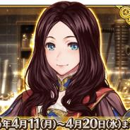 TYPE-MOON/FGO PROJECT、『Fate/Grand Order』で期間限定イベント「ダ・ヴィンチと七人の贋作英霊」を4月11日より開催