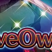 スクエニ、『プロジェクト東京ドールズ』にEXRカード【GraveOwl】が登場!