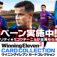 KONAMI、『ウイニングイレブン カードコレクション』で「コウチーニョコラボキャンペーン」を開始! 最高レアリティ★5コウチーニョがもらえる