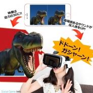 上海問屋、ヘッドホンを搭載したスマホ向け3D/VRゴーグルの販売開始