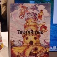 【アプリ調査】「わたしを探検してください。(塔より)」 …グリーが贈る『LINE タワーライジング』は一喜一憂できる成長の過程と緊張感を兼ね備えたド直球RPG