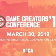 関西最大のゲーム業界向け大規模勉強会『GAME CREATORS CONFERENCE '18』が3月30日開催 セッション情報第1弾が公開 受講チケット販売開始