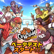 JOYTEA、スマホ向けストリートバスケットゲーム『CityDunk:FreeStyle』のAndroid端末向けβテストを開始!