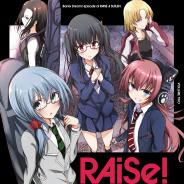 ブシロード、RAISE A SUILENの結成秘話を描くコミカライズ『RAiSe! The story of my music』第2巻を11月7日に発売