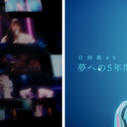 アカツキ、『ユニゾンエアー』でローンチ1周年を記念した新TVCMをオンエア! 1周年記念CPを開催!