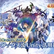 Fateシリーズ初のスマホRPGはこうして作られた…『Fate/Grand Order』 ×「Unity」×「デザイン塾」を4月23日に開催 開発会社のオフィスも公開