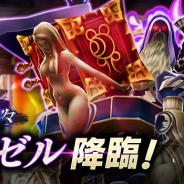 enish、『De:Lithe』でレイドコンテンツ「終焉の神々」に天使「モーゼル」追加! 第1回ユーザアンケートも実施中