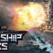 KONGZHONG JP、『バトルシップウォーズ』で「艦隊練度」の上限開放と新規シナリオ「沖海戦 I」の追加を含むアップデートを実施