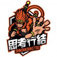 広島テレビ、広島を中心に活動するプロeスポーツチーム「思考行結」とスポンサーシップ契約を締結