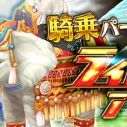X-LEGEND ENTERTAINMENT、『幻想神域 -Link of Hearts-』で新システム「ライドシステム」実装を含む大型アップデートを実施