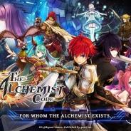 gumi、『誰ガ為のアルケミスト』の海外言語版『THE ALCHEMIST CODE』が100万DLを突破!