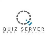 キュービック、総合クイズコンテンツサイト『集まれ!クイズサーバー』を開設…時事問題から雑学まであらゆるジャンルを掲載