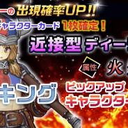 NEONSTUDIO、『スピリットウィッシュ~三英雄と冒険の大地~』で新キャラクター「武装僧侶」を追加!