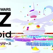 ピクシブとスタジオ地図、『VRoidモバイル』で映画『サマーウォーズ』の仮想世界OZを楽しむ企画を開催!!