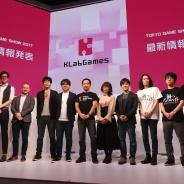 【TGS2017】KLab、最新情報発表ステージで「Project PARALLEL(仮)」や『禍つヴァールハイト』など今後の新作ラインアップを発表!