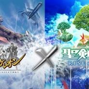スクエニとGモード、『聖剣伝説 RoM』と『蒼穹のスカイガレオン』でコラボキャンペーンを開催 SRメモリアルカード&SR魔ペットGETのチャンス!