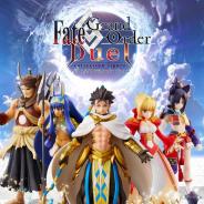 アニプレックス、英霊召喚ボードゲーム『Fate/Grand Order Duel -collection figure-』の第4弾を本日発売!