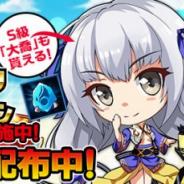 インゲーム、『三萌志』にてS級武将「大喬」と元宝がもらえるカムバックキャンペーンを開催